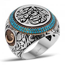 Firuze Taşlı Arapça Kişi Sevdiğiyle Beraberdir Yazılı Erkek Gümüş Yüzük