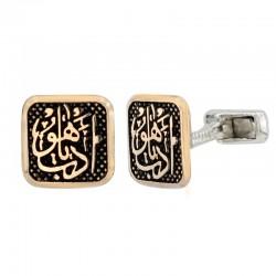 Kol Düğmesi Arapça Yazılı